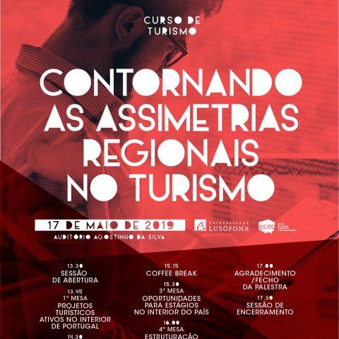 Jornadas de Turismo | Universidade Lusófona